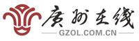 广州在线 - 广州热线 - 广州第一门户